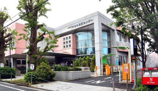 竹之丸地区センターの外観写真です
